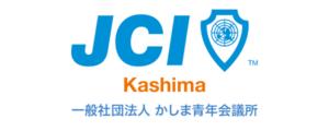 一般社団法人かしま青年会議所logo